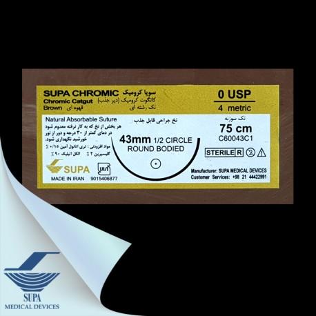 کرومیک 75cm ,1,2 - 43.0.0 راند - سوپا