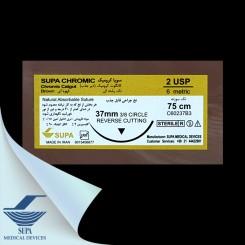 کرومیک 75cm ,3,8 - 37.2.0 ریورس کات - سوپا -