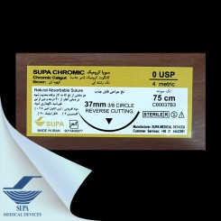 کرومیک 75cm ,3,8 - 37.0.0 ریورس کات - سوپا