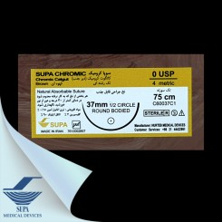 کرومیک 75cm ,1,2 - 37.0.0 راند - سوپا