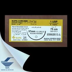 کرومیک 75cm ,1,2 - 37.0.1 راند - سوپا