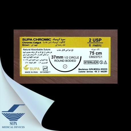 کرومیک 75cm ,1,2 - 37.0.2 راند - سوپا -
