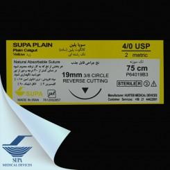 پلین 75cm ,3,8 - 19.4.0 ریورس کات - سوپا
