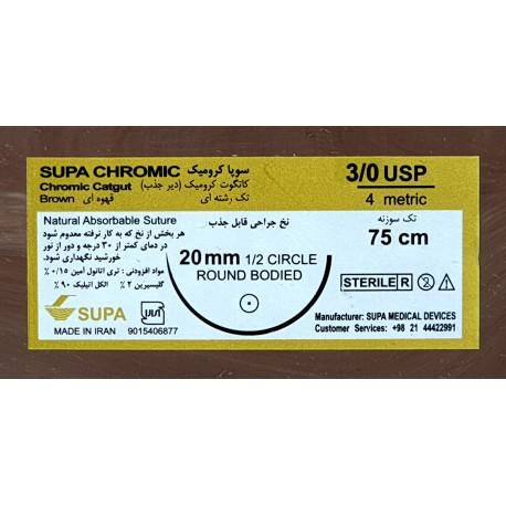 کرومیک 75cm ,1,2 - 20.3.0 راند - سوپا -